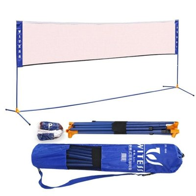 呱啦呱啦代購 現貨 羽毛球網 斜跨便攜式羽毛球網架簡易摺疊標準行動網架A