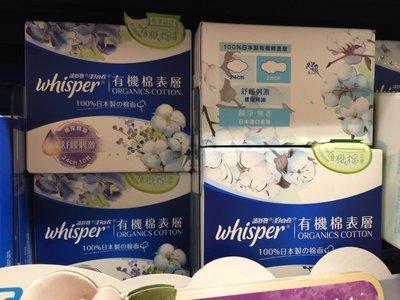 衛生棉有機衛生棉舒緩敏感 100%日本...