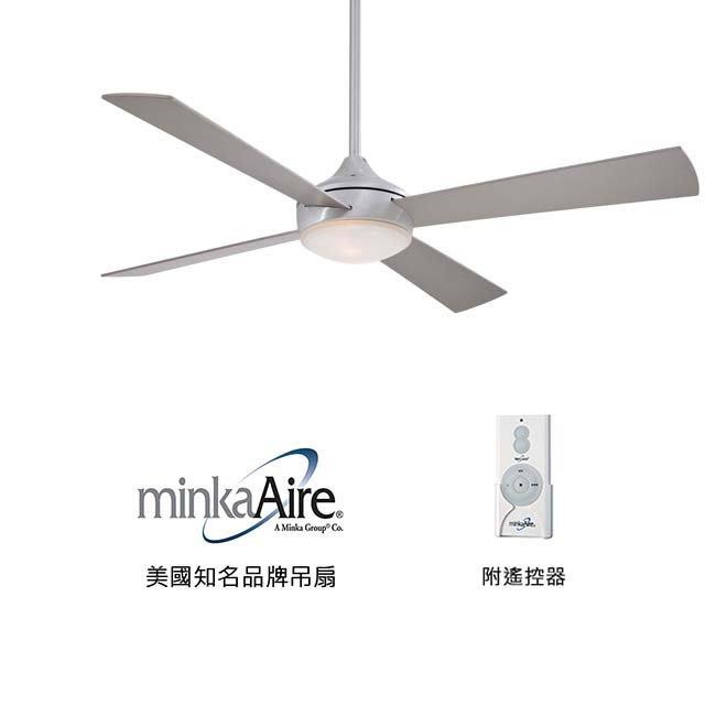 [top fan] MinkaAire Aluma 52英吋吊扇附燈 (F521-ABD)刷鋁色 適用於110V電壓