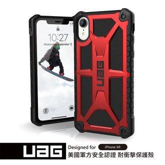 UAG iPhone XR 頂級耐衝擊保護殼-紅色