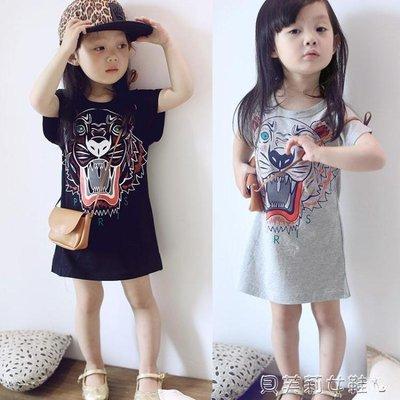 兒童短袖兒童T恤中長款童裝2019夏女孩短袖上衣女童純棉打底衫潮