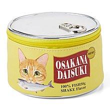 日本OSAKANA DAISUKI 魚貓化妝袋 (黃色)