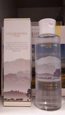 預購 Kiwicrop Southern Isles 綿羊油 150g