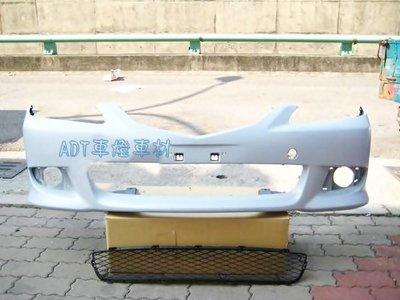 ~~ADT.車燈.車材~~MAZDA6  MAZDA 6 馬自達6 馬6 M6 2.3 原廠型PP塑膠前保桿