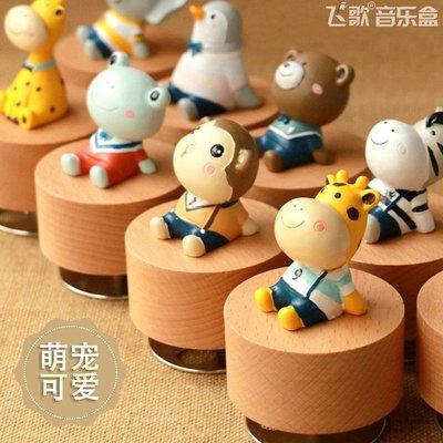 衣萊時尚-可愛小動物旋轉音樂盒八音盒天...