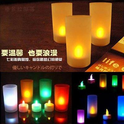 聲控七彩蠟燭燈/led蠟燭燈/聲控蠟燭燈/電子蠟燭燈【省錢博士】