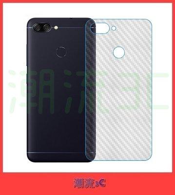 華碩 ZenFone MAX Pro Plus M1 卡夢 背膜 ZB602KL ZB570TL 後膜 機身 背蓋貼