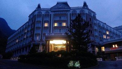 【金子山】南投鹿谷溪頭米堤大飯店,經典雙人房一般假日代訂房,含早、晚餐。