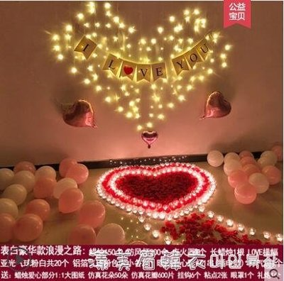 蠟燭制造浪漫生日創意用品玫瑰裝飾求愛成人求婚表白道具場景布置