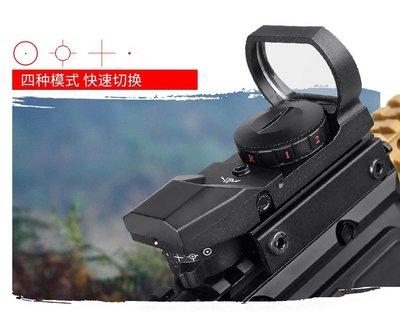 快瞄 可調式 全息 瞄準鏡 紅點 可歸零 生存 BB槍 瓦斯槍 水彈槍 卡槽 11 20MM 下標備註 狙擊 內紅點
