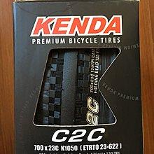 【二輪極速】KENDA 建大 C2C K1050 公路車 防爆防刺外胎 700X23C 全黑 冠軍車手設計款 台灣製造
