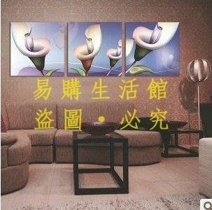 [王哥廠家直销]三聯畫掛畫 現代簡約客廳裝飾畫 時尚電視墻沙發背景墻無框畫壁畫LeGou_1130_1130