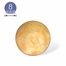 【唐楓藝品黃玉】天然黃玉球(8cm球)