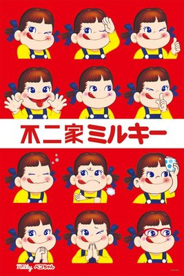 日本正版拼圖 不二家 PEKO 牛奶妹 表情 1000片拼圖,1000-070