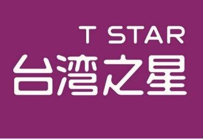 台灣之星易付卡4G(免綁約)房仲或來台旅遊人士專用