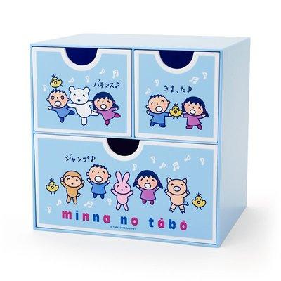 Sanrio 日本版 Minna no tabo 大口仔 桌上小櫃桶 Storage Mini 3 Drawer