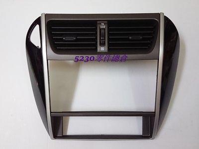 SAVRIN 2.0 2.4 中央冷氣出風 口 中央出風口  出風口 音響面板 中華三菱原廠