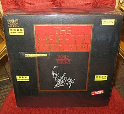 Heifetz Collection 1979 Japanese 26 LP Box set NOS 全新日本頭版黑膠套裝