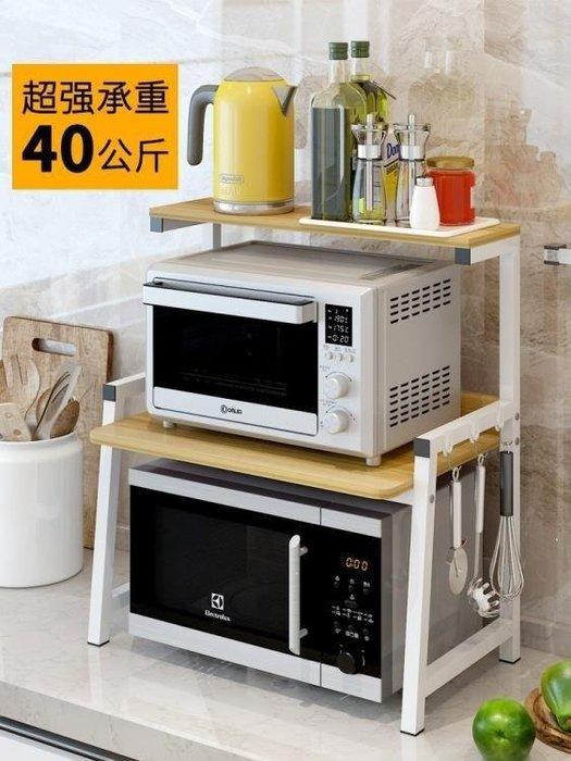 SIMO誠品 微波爐置物架 廚房置物儲物架調料碗收納架桌面微波爐架子烤箱雙三層落地省空間SM68P