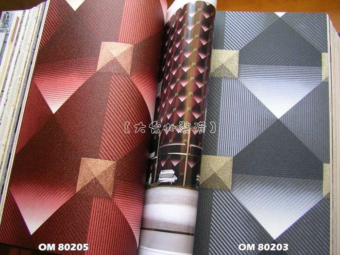 【大台北裝潢】OM國產現貨壁紙* 現代幾何 方形三角(2色) 每支280元