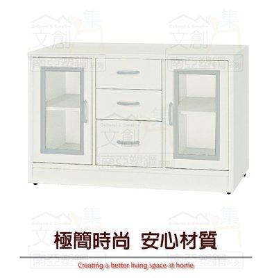 【綠家居】波仕 環保3.5尺南亞塑鋼二門三抽中餐櫃/收納櫃