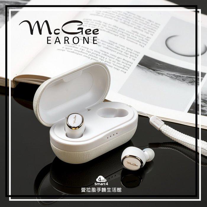 【愛拉風真無線耳機專賣店】限量白 德國精品 McGee EarOne 真無線 藍牙耳機  藍牙5.0  高CP值