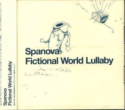 K - Spanova - Fictional World Lullaby - 日版 - NEW