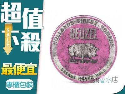 《小平頭香水店》 Reuzel Pink Pomade 粉紅豬油 油性髮油 4OZ