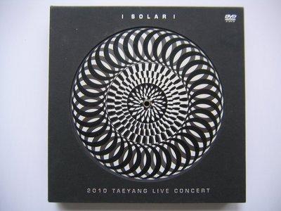 太陽 Taeyang (From Bigbang) - 2010 Live Concert Solar CD + DVD + Making Film DVD