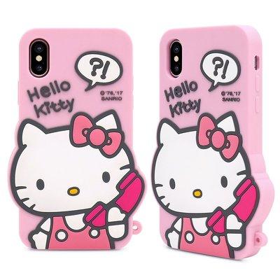 正版 Hello Kitty 立體矽膠果凍套 哈囉凱蒂 (粉) - iPhone X / XS