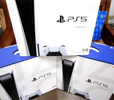 【現貨】全新 SONY PS5主機 光碟版主機 台灣公司貨 一年保固 PlayStation5 下標馬上寄