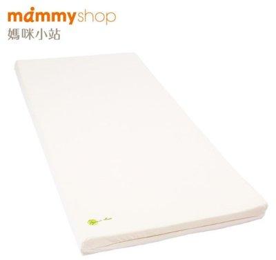 ღ新竹市太寶婦幼精品店ღ✿媽咪小站MammyShop✿有機棉系列.嬰兒護脊床墊.3.5cm (L) ✿加價送替換套✿