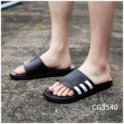 宏亮 含稅附發票 Adidas愛迪達 拖鞋 舒適 一體成型 防水 尺寸8~10 CG3540