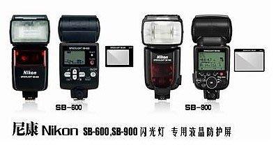 又敗家@GGS金鋼屏第2代耐磨耐刮耐撞Nikon尼康SB600硬式保護貼I液晶螢幕保護蓋SB-600螢幕保護蓋LCD硬玻璃