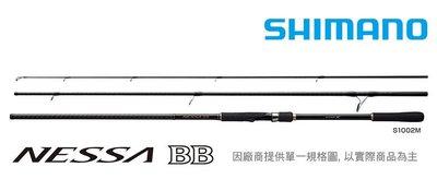☆~釣具先生~☆ SHIMANO 17年 NESSA BB S1102MMH 海水路亞竿