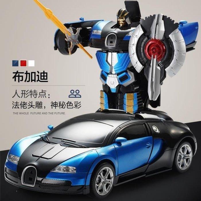 超夯日常館 變形遙控汽車金剛5充電動機器人4無線賽車兒童玩具男孩子36周歲7 P422