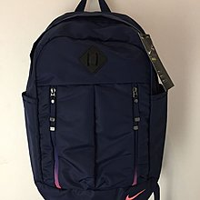 NIKE AURALUX 深藍 藍粉 訓練 雙肩 後背包 休閒 背包 側邊水壺袋 書包 BA5241-429 請先問庫存