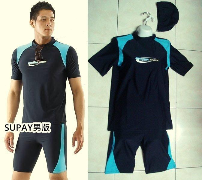KINI精選-SUPAY泳裝-上衣含褲-七分型男版短袖套裝-簡約設計-丈青藍邊-M-EL-特價1390元