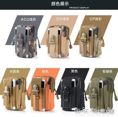 多功能雙層穿皮帶腰包5.5/6寸男手機包戶外運動包防水跑步掛包