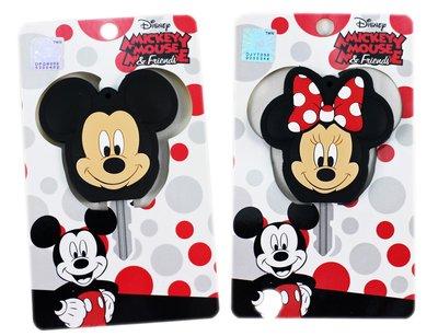 【卡漫迷】 米奇 米妮 KEY 造形頭 二款選一 ㊣版 Mickey Minnie 吊飾 橡皮 鑰匙套 鑰匙圈 米老鼠