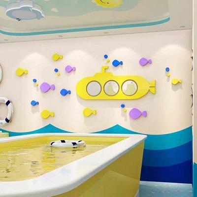 潛水艇3D立體壓克力壁貼游泳館浴室衛生間廁所瓷磚裝飾兒童卡通壓克力壁貼