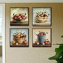 現代餐廳紅酒杯水果歐式裝飾畫組合廚房壁畫有框畫歐式掛畫牆壁畫(四款可選)