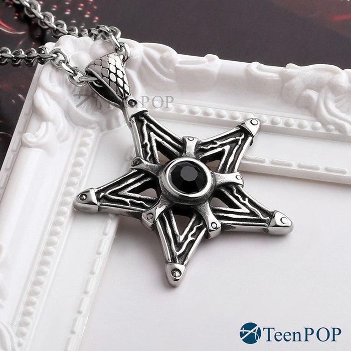 鋼項鍊 ATeenPOP 龐克之星 送刻字 星星項鍊 個性潮流 AC8090