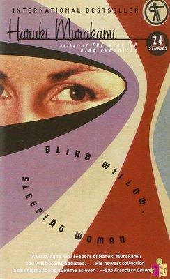 [文閲原版]盲柳、睡女(出口版)【英文原版】BLIND WILLOW (EXP)