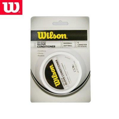 {圓圓小舖}全新美國製美製wilson glove conditioner 手套保革油皮革油 NOKONA參考