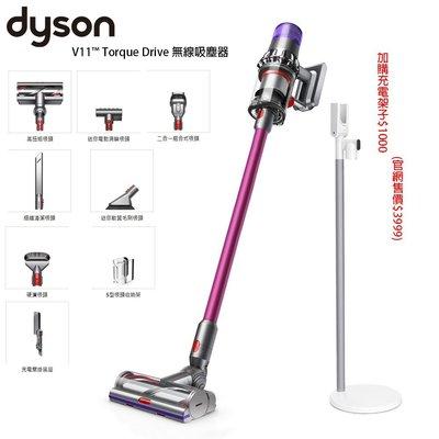Dyson V11 Torque Drive 無線吸塵器 SV14恆隆行公司貨