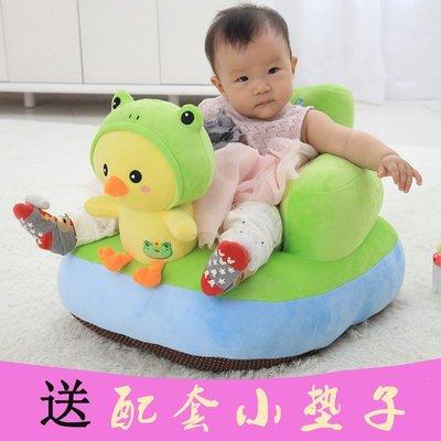 寶寶餐椅小孩嬰兒學坐沙發兒童小沙發座椅凳嬰幼兒榻榻米安全防摔