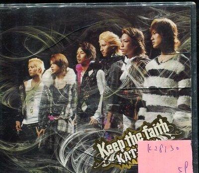 *真音樂* KAT-TUN / KEEP THE FAITH 二手 K28130