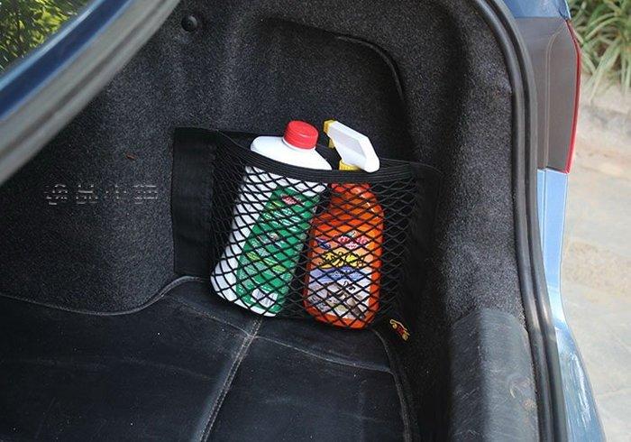 YP逸品小舖 車用行李箱 儲物網 收納網 置物網 魔鬼氈設計 椅背 雙層網兜 魔術貼 後車箱 後備箱 黏貼式