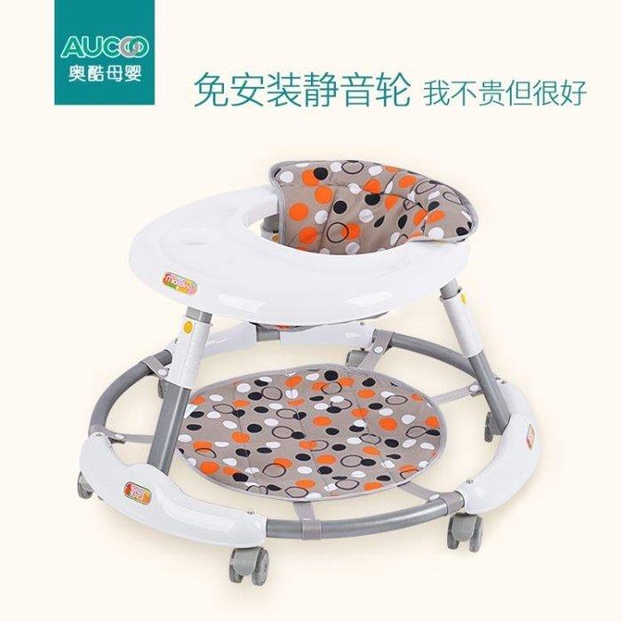 嬰兒寶寶學步車6/7-18個月可坐學行車免安裝可摺疊防側翻禮物
